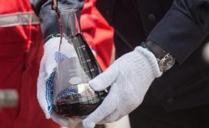 Barril de crudo venezolano cae en la semana y cierra a 104,90 dólares