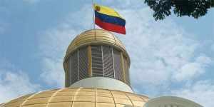 Diputado Serrano: En Venezuela, los carros valen 50 % más que afuera