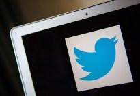 Hackean cuentas de Twitter de Bill Gates, Elon Musk, Kanye West y Apple para intentar una estafa
