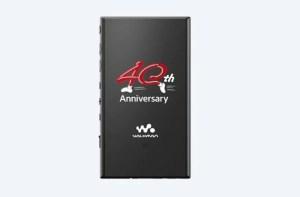 Sony apela a la nostalgia y lanza un Walkman edición especial compatible con Android